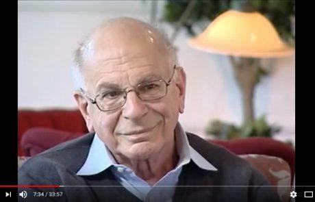 פרופסור דניאל כהנמן מסביר מהי הדרך לאושר