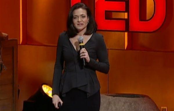 שריל סנדברג – על מיעוט נשי בתפקידי הנהלה בכירים: כנס TED