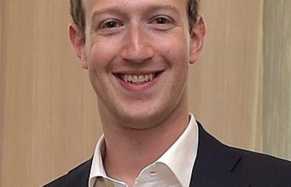 מארק צוקרברג | Mark Elliot Zuckerberg