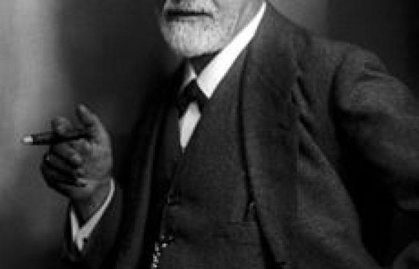 זיגמונד פרויד | Sigmund Freud